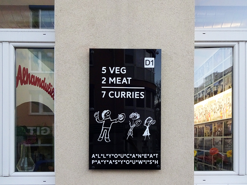 MD 7 curries II